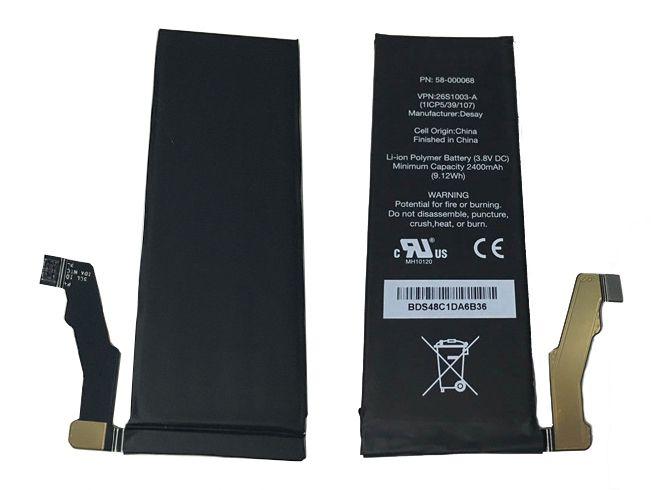 AMAZON Handy Akku 58-000068