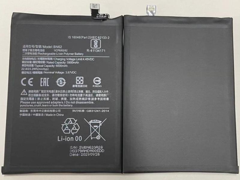 XIAOMI Handy Akku BN62