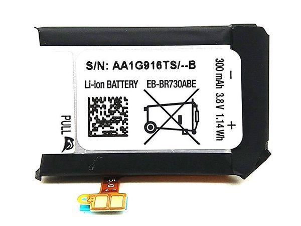 SAMSUNG Ersatzakku EB-BR730ABE