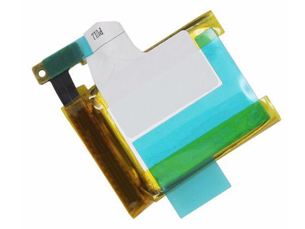 SAMSUNG Ersatzakku LSSP482230AB