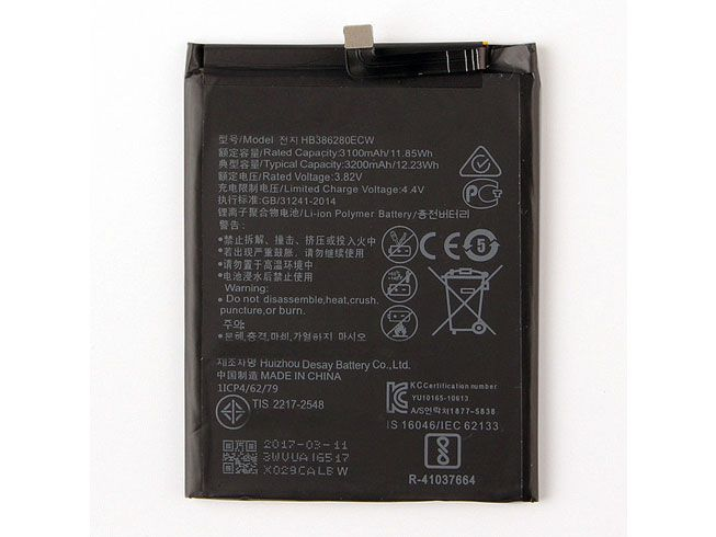 HUAWEI Handy Akku HB386280ECW