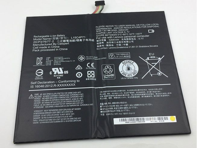 LENOVO Tablet Akku L15C4P71