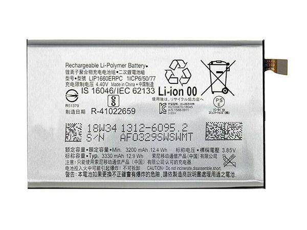 L9IP1660ERPC.jpg