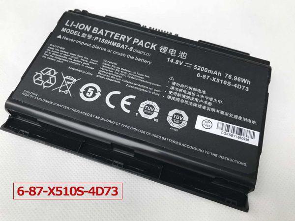 CLEVO Laptop Akku 6-87-X510S-4D73