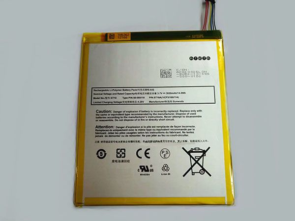 AMAZON Tablet Akku 26S1008