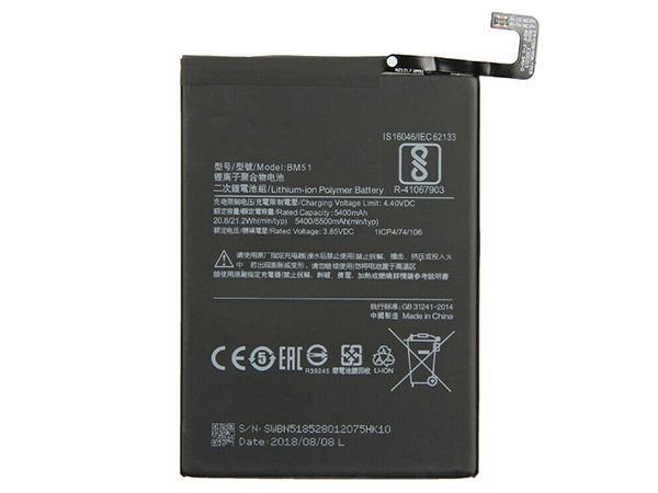 XIAOMI Handy Akku BM51