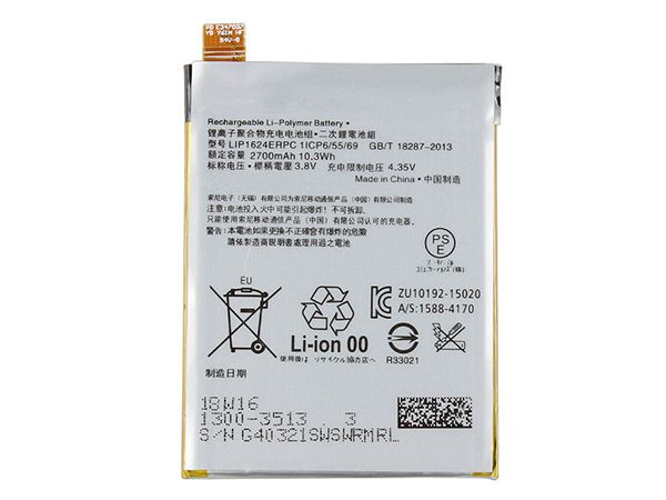 SONY Handy Akku LIP1624ERPC