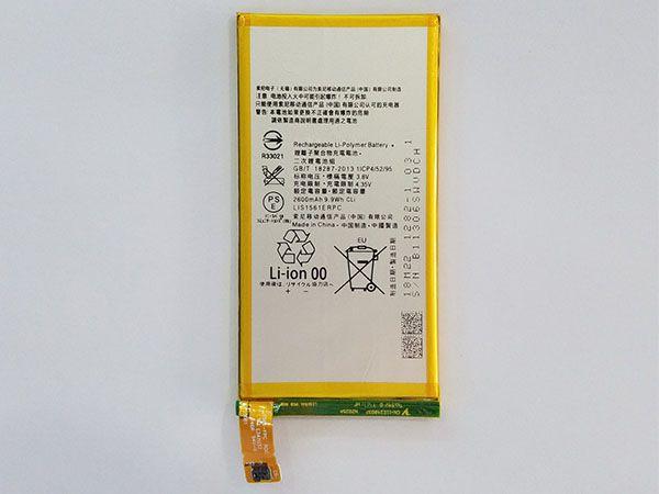 SONY Handy Akku LIS1561ERPC