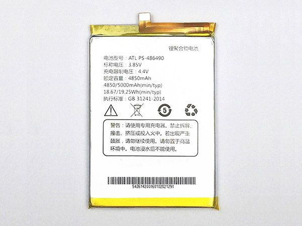ASUS Handy Akku PS-486490
