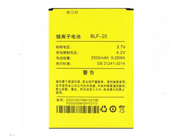ELEPHONE Handy Akku BLF-20